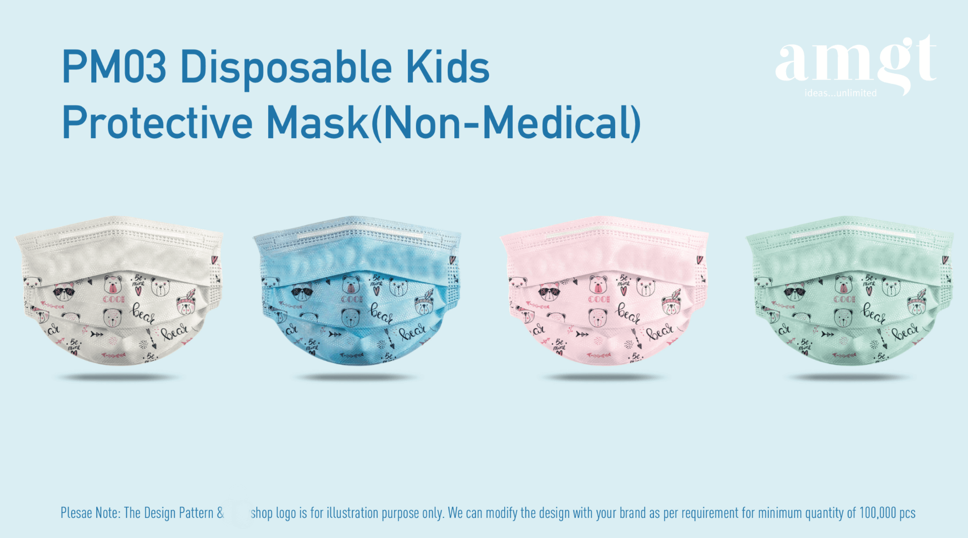PM03 Disposable Kids Mask in Dubai